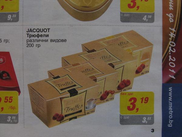 Metro-truffles