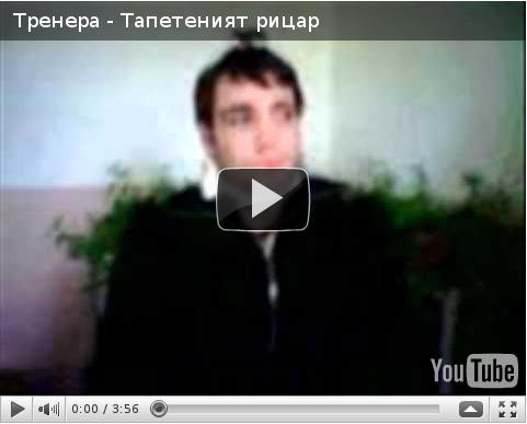 Tapeteniqt-Ricar-YouTube