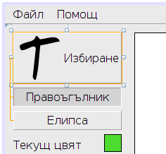 kartinka-buton
